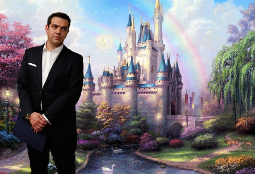 tsipras_fairy_tale_0