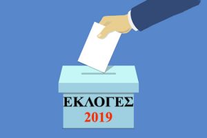 εκλογές-2019