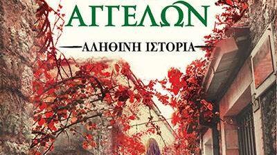 mertiko_final_40-raxi-print-2-400x576