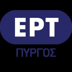 ERT-Pyrgos